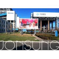 China Special Shape Outdoor Full Color Led Signs Dip 3 In 1 , Ip65 Led Video Display on sale