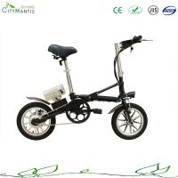 14inch 36V 250W foldable ebike electric folding bike with 8.8AH lithium battery Manufactures