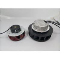 Electric Power EC Centrifugal Fans With Air Purification Pa66 Fresh Air System 190mm Manufactures