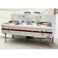 Commercial Gas Two Burner Cooking Range Manufactures