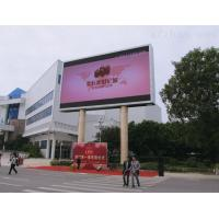 Full color HD Video Wall LED Display 250*250mm P4.81 Outdoor  for Advertising Manufactures