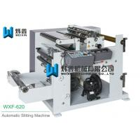 China White Fabric Roll Cutter Slitting Machine / Automatic Slitting Rewinding Machinery on sale