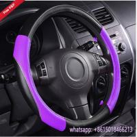 hot sell purple super fiber leather special design auto steering wheel cover car interior decoration Manufactures