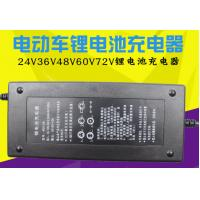 24V 36V 48V 60V 72v Lithium Ion Battery Charger , Electric Bicycle Battery Charger Manufactures