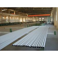 ASTM B163 / ASTM B515 Alloy Incoloy Pipe Incoloy 825 EN 2.4858 With Chemical Resistance Manufactures
