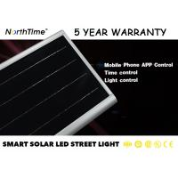 Outdoor 3000~3300LM 30W Integrated Solar Street Light With 5 Years Warranty For Government Project Manufactures