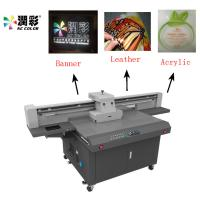 Buy cheap printing machinery Universal flatbed printing machine 3d uv printer emboss from wholesalers