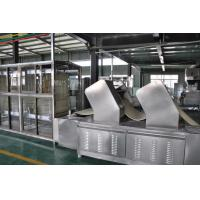 Buy cheap Powder Ramen Instant Noodles Making Machine Production Line Maker from wholesalers