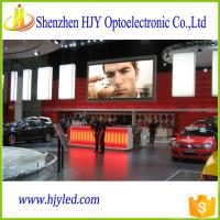 China indoor led display p7.62 customized size 7.62mm led screen Manufactures