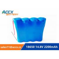 14.8V 2200mAh 4S1P 18650 battery pack 2.2Ah rechargeable battery 1C-10C discharge Manufactures