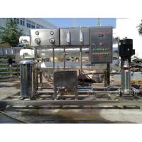 High Recovery Rate Mineral Water Ro Water Purification Plant for Industrial Usage Manufactures