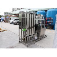 China Automatic Seawater Desalination Equipment Water Purification System For Ship on sale