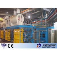 Strong Stable Eps Block Molding Machine With Vacuum System HR-1400 Manufactures