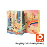Quality Recycled Brown Kraft Paper Gift Bags Cute Cartoon Pattern With Cotton String for sale