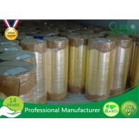 White / Yellow Adhesive Bopp Tape Jumbo Roll For Industrial Carton Bundling Manufactures