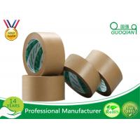 Corrugated Gummed Kraft Paper Tape With 2.5 Inches X 600 Feet Manufactures