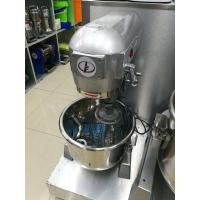 Quality 20L / 5KG Planetary Dough Mixer Egg Beater 3-Mixing Accessories Food Processing for sale