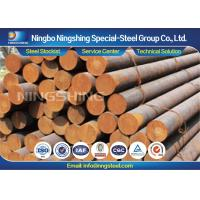 DIN 20MnCr5 / 20MnCrS5 low Alloy Steel Bar 10mm - 1500mm , UT 100% Passed Manufactures