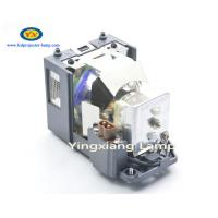Sharp XR10LP DLP Projector Lamp Replacement For XG-C58 / C68 / C78 Projector Manufactures