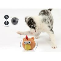 Lovely Interactive Dog Toys , Battery Operated Automatic Dog Toy For Entertainment Manufactures
