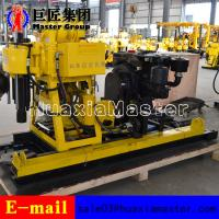 High Quality HZ-200YY Hydraulic Rotary Drilling Rig water well core drilling machine  for sale Manufactures