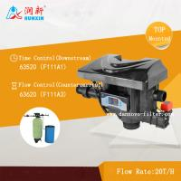 Runxin F111A1 F111A3 Automatic Softener Control Valve For Water Softner Manufactures