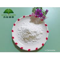 Buy cheap L-Carnosine Nutraceutical Ingredients , Nutritional Food Supplement Pharma Grade from wholesalers