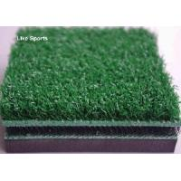 Quality Synthetic Lawn for Golf for sale