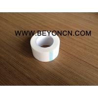 Non Woven Medical Tape Hypoallergenic Air Breathable Hand Tearable Good Adhesive Manufactures