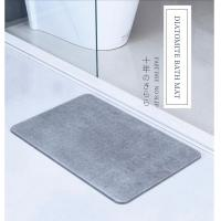 High quality super absorbant diatomaceous earth mat eco-friendly non slip diatomite bath mat Manufactures