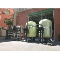 6TPH Brackish Water System / Reverse Osmosis Water Purification Plant TDS5000-10000PPM Manufactures
