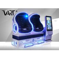 Amazing 9D Virtual Reality Simulator With Artificial Leather Seat / 9D VR Egg Chair Manufactures
