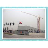 Shenzhen Potential Industries Co., Ltd