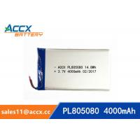 805080 pl805080 3.7v 4000mah battery rechargeable lithium polymer battery for power bank, mobile phone, GPS tracker Manufactures