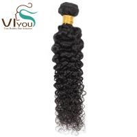Double Weft 8A Peruvian Virgin Kinky Curly Hair Weave Bundles Manufactures