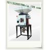 China gravimetric blender/gravimetric mixer/ Weighing Mixer Manufactures