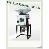 China gravimetric blender/gravimetric mixing machine Manufactures