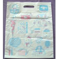 Promotional Printed Patch Handle Carrier Bags With Reinforcement Manufactures