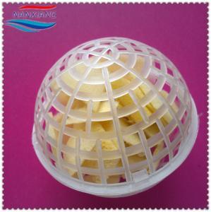 polypropylene bio packaging floating filter media Manufactures