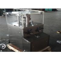China 17 Stations Rotary Pill Press Machine 304 Stainless Steel For Powder Pressing on sale