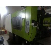 used high speed powerjet plastic injection moulding machine 200T, 258T, 268T for fast food box Manufactures