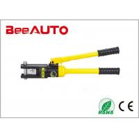 Buy cheap 8 Ton Pressure Crimper Crimping Tool Hydraulic Fit Wire Battery Cable Lug Terminal from wholesalers