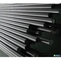 42CrMo4 40Cr CK45 Hydraulic Chrome Plated Induction Hardened  Bar, Hydraulic Cylinder Piston Rod Manufactures