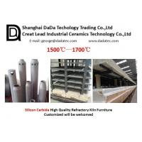 Refractory SIC tube refractory kiln furniture supplier Manufactures
