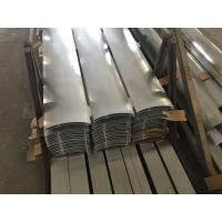 Width 200MM Aluminium Extrusion Profiles for Air Conditioner Panel Manufactures