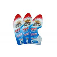 Buy cheap Waterproof 60 μ White PP In Mold Label For Wash Laundry Bottle from wholesalers