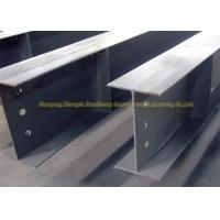 China BS Standard Stainless Steel H Channel I Beam Steel For Plant / Bridge on sale