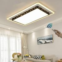 Buy cheap LED Ceiling Lights with remote control Living room Kitchen Acrylic Home Lighting Plafon led Fixture Surface Mounted from wholesalers