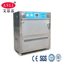 290 Liters Anti - Yellow UV Aging Test Chamber , Uv Weathering Test Chamber Manufactures