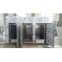 Buy cheap Electricity Heating Fish Drying Machine Batch Loading Capacity from wholesalers